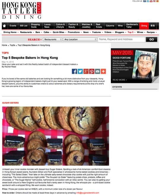 HK Tatler Sugar Sisters cookies