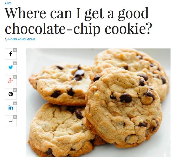best chocolate chip cookies HK