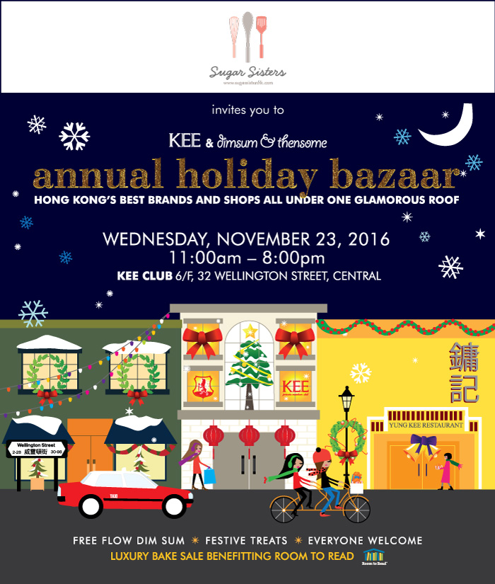 holiday-bazaar